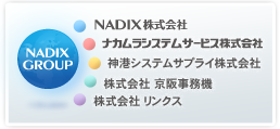 NADIX GROUP